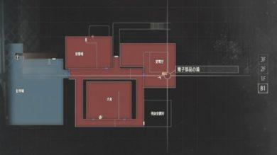 変電室の電子部品の箱MAP