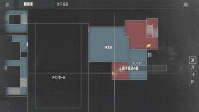 クレア東倉庫南電子部品MAP