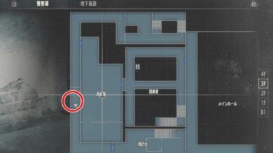 ラクーン場所警察署3F時計台奥廊下MAP