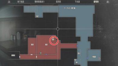 ラクーン場所研究所B1食堂MAP