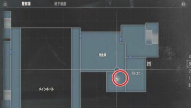 ラクーン場所警察署3F東倉庫奥MAP