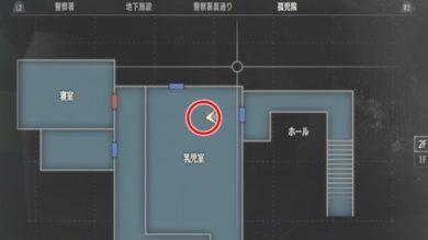 ラクーン場所孤児院2F乳児室MAP