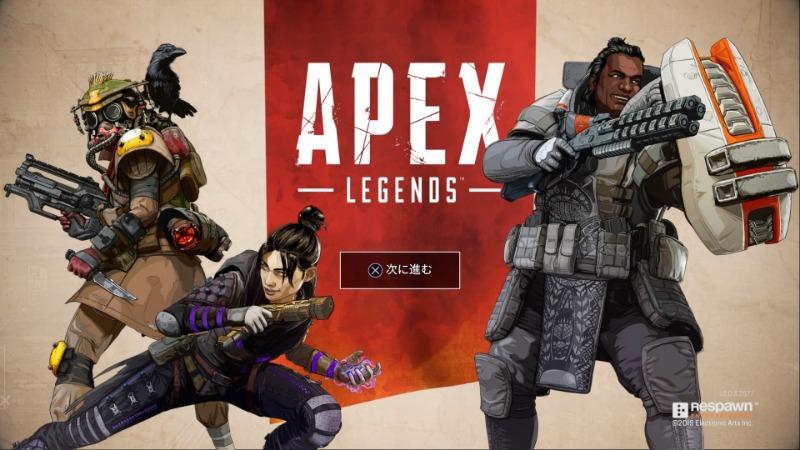 Apex Legendsってどんなゲーム?初心者でも5分で分かるまとめ【レビュー、感想】【エーペックスレジェンズ】