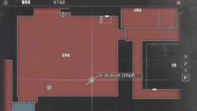 バーストストック(マチルダ)MAP