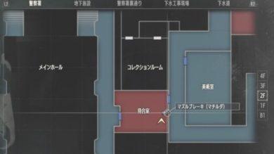 マズルブレーキ(マチルダ)MAP