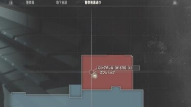 ロングパレル(W870)MAP