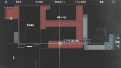 ストック(W870)MAP