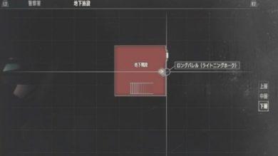 ロングパレル(ライトニングホーク)MAP