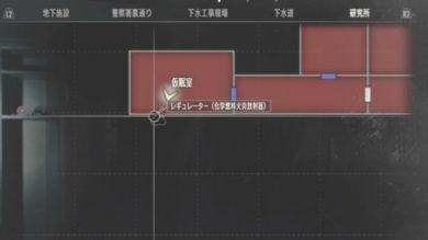 レギュレーター(化学燃料火炎放射器)MAP