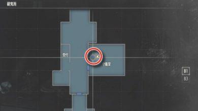 研究所B1Fノースエリア守衛室MAP