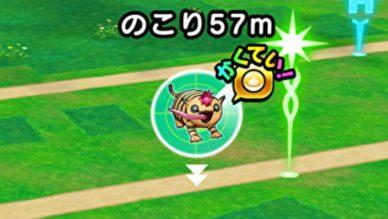 フィールド(マップ)アイコンの見方6