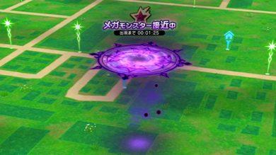 フィールド(マップ)アイコンの見方7