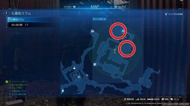 廃工場の羽根トカゲの攻略と出現場所5