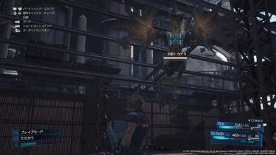 廃工場の羽根トカゲの攻略と出現場所6
