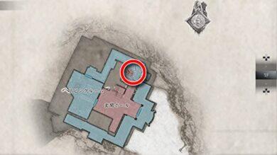 ベネヴィエント邸の攻略32