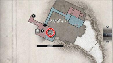 ベネヴィエント邸の攻略5