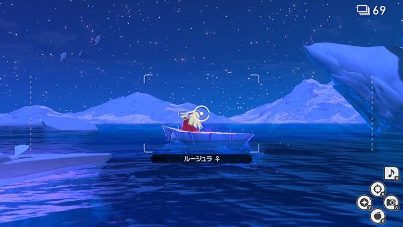 スイクンとグレイシアの出現場所と星1~4の写真の撮り方2